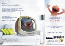 Sjoko - Elmo - inside